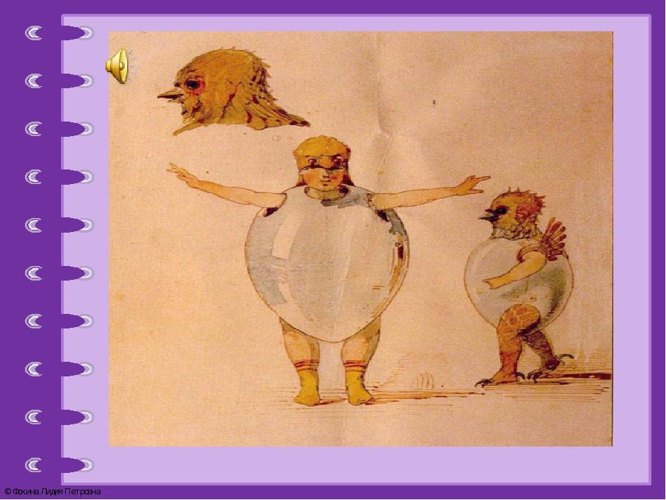 Птичка гифка, кто придумал картинки с выставки