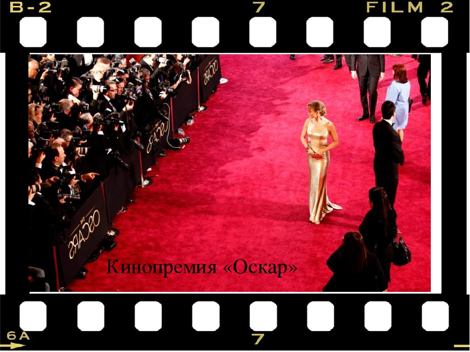 Кинопремия «Оскар»
