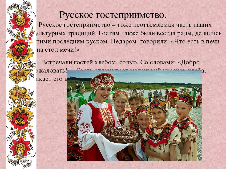 Фото с русскими народными танцами здесь