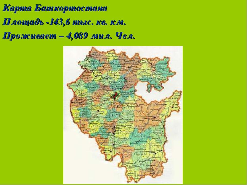 Картинка карта башкортостан