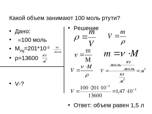 Можно ли взять 1000000 рублей в кредит
