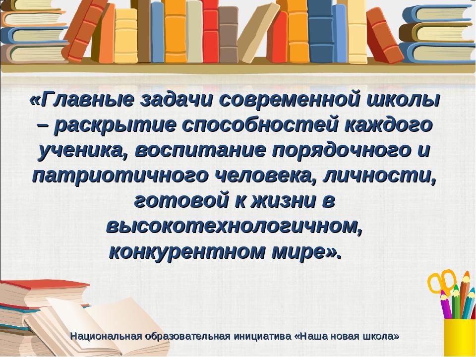 Гимназия 9 школы екатеринбурга справочник отзывы