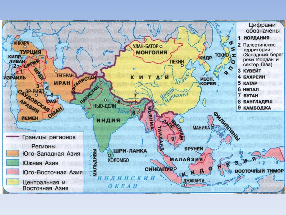 время известные турист объекты в юго-восточная азия и океания районный