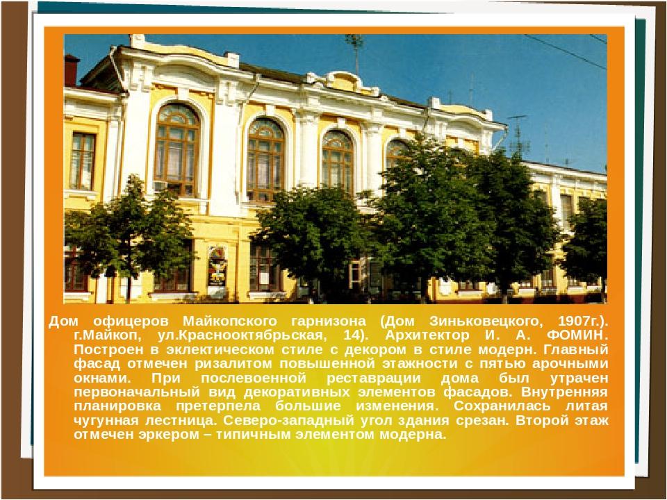 Юбилейный вечер александра руденко (фото дома офицеров)