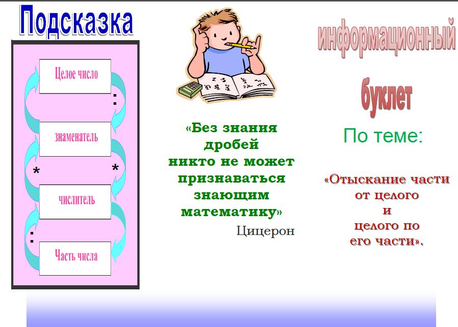 hello_html_23c3b809.png