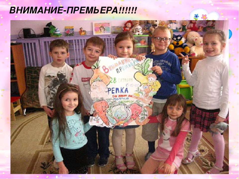 ВНИМАНИЕ-ПРЕМЬЕРА!!!!!!