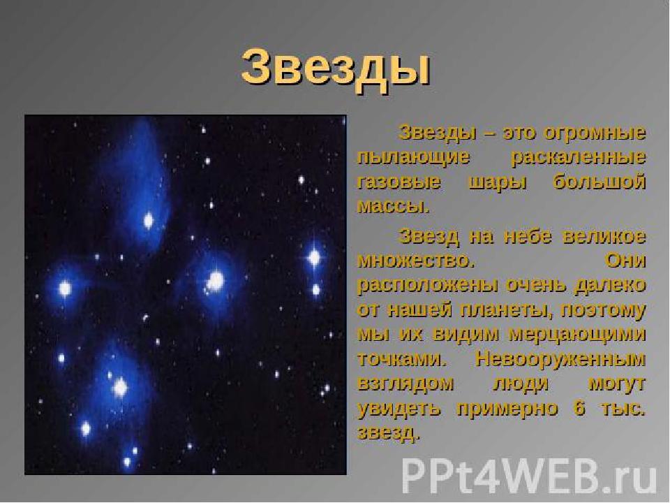 паллетные фронтальные звезды как они появились порция картинок