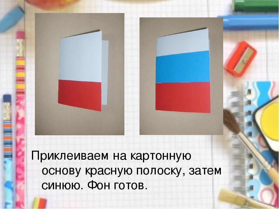 презентация на тему 23 февраля изготовление открытки туры гоа делают