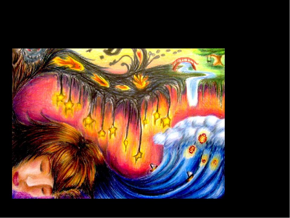 Воображение - это глаза души. Ж. Жубер