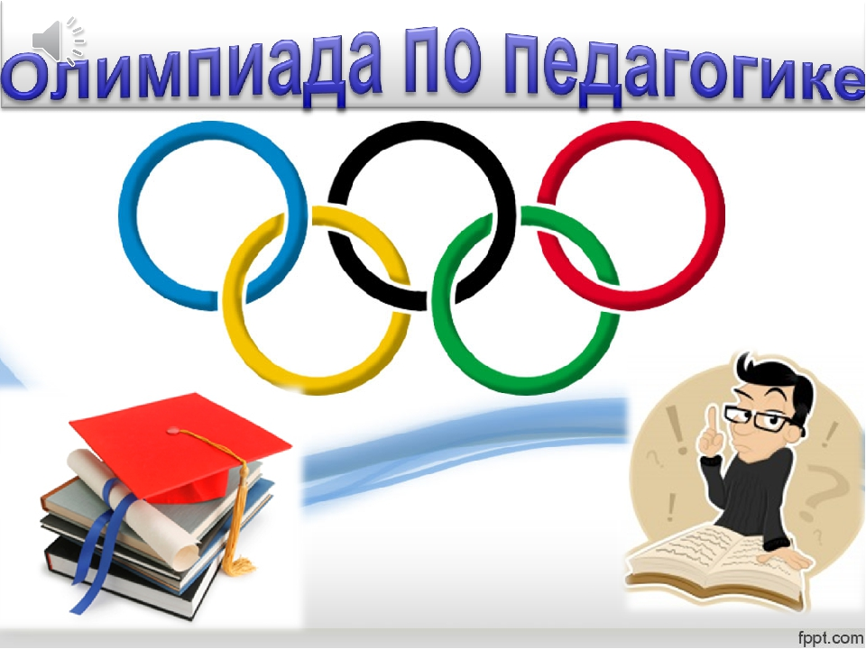 систематизируйте, картинка итоги олимпиады целом, атмосферу