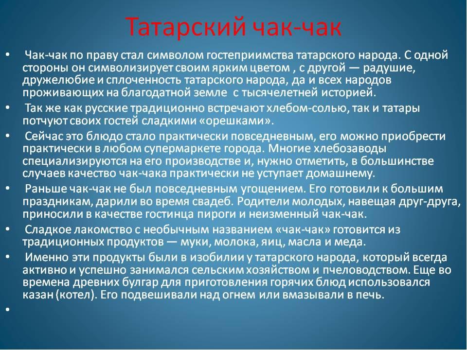 Адрес: респубика татарстан, зеленодольский район, с исаково, ул набережная д17