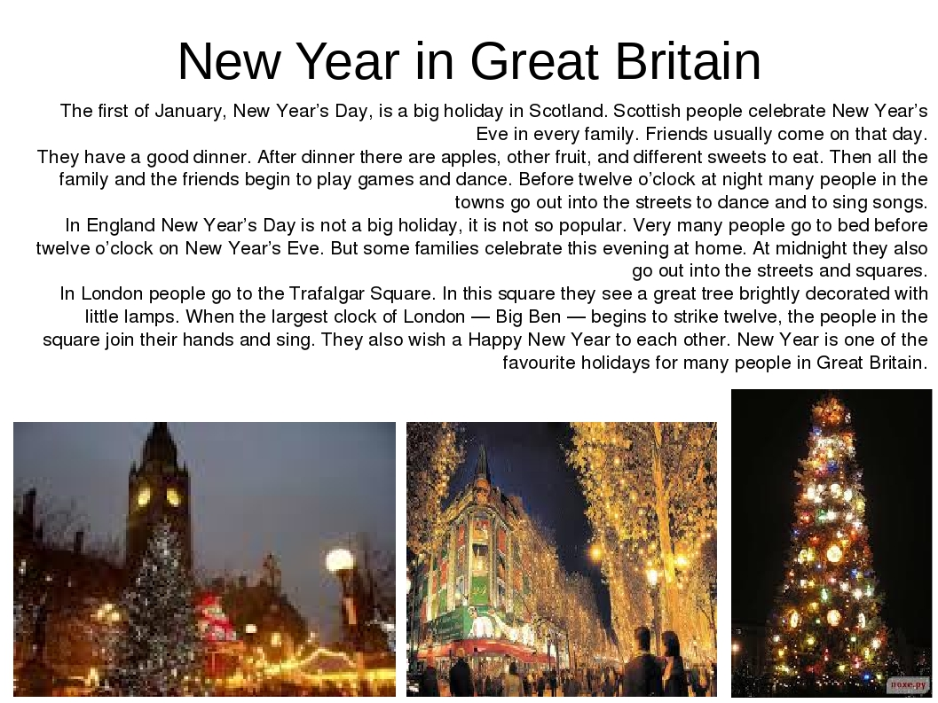 christmas and new years essay Free essays on celebrating christmas and new year get help with your writing 1 through 30.