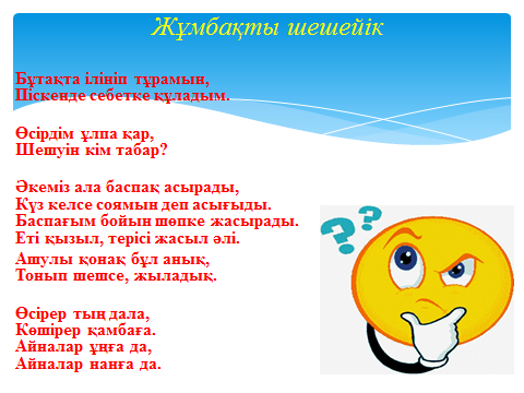 hello_html_m67f47c81.png