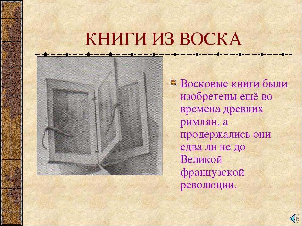 Днем рождения, картинки история создания книги для дошкольников