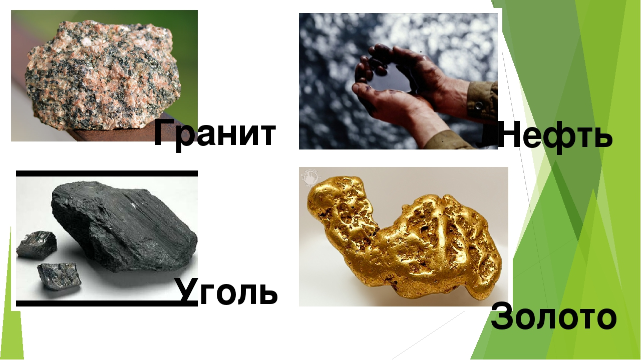 Руды черных и цветных металлов доклад 4128