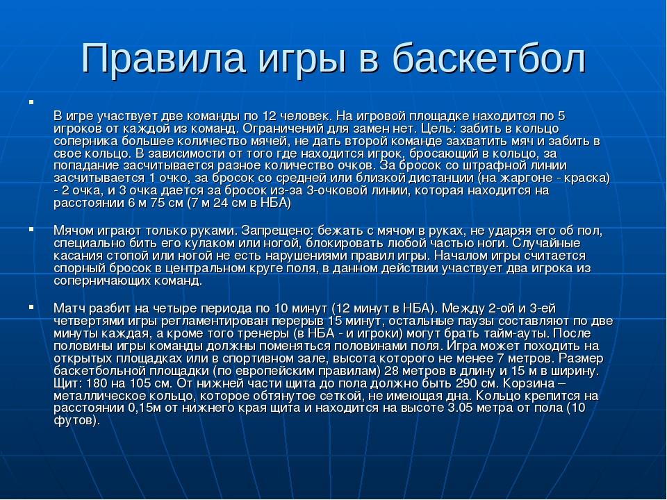 Московские кожаные олимпиады по физической культуре 10-11 класс