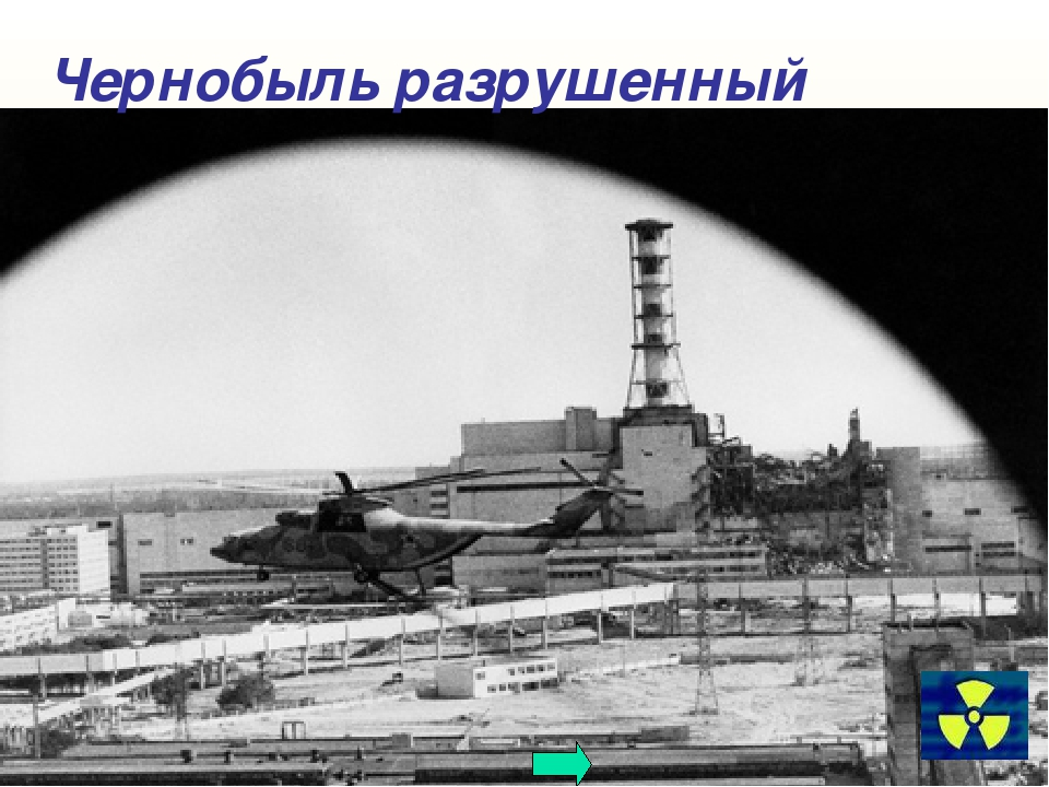 the explosion of radiation in the chernobyl accident