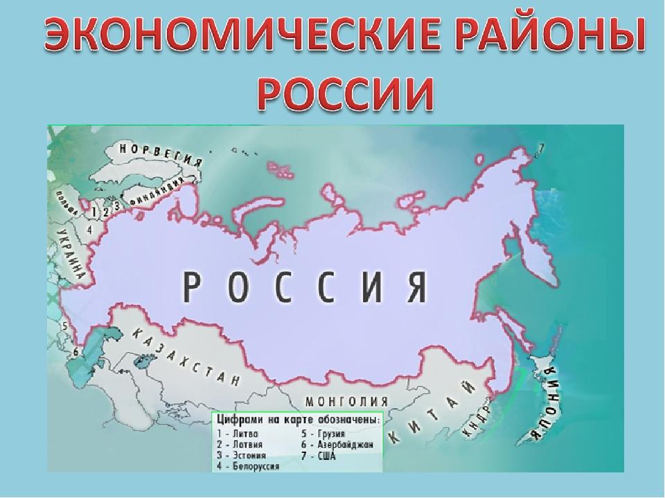 дома картинка соседей россии диета для