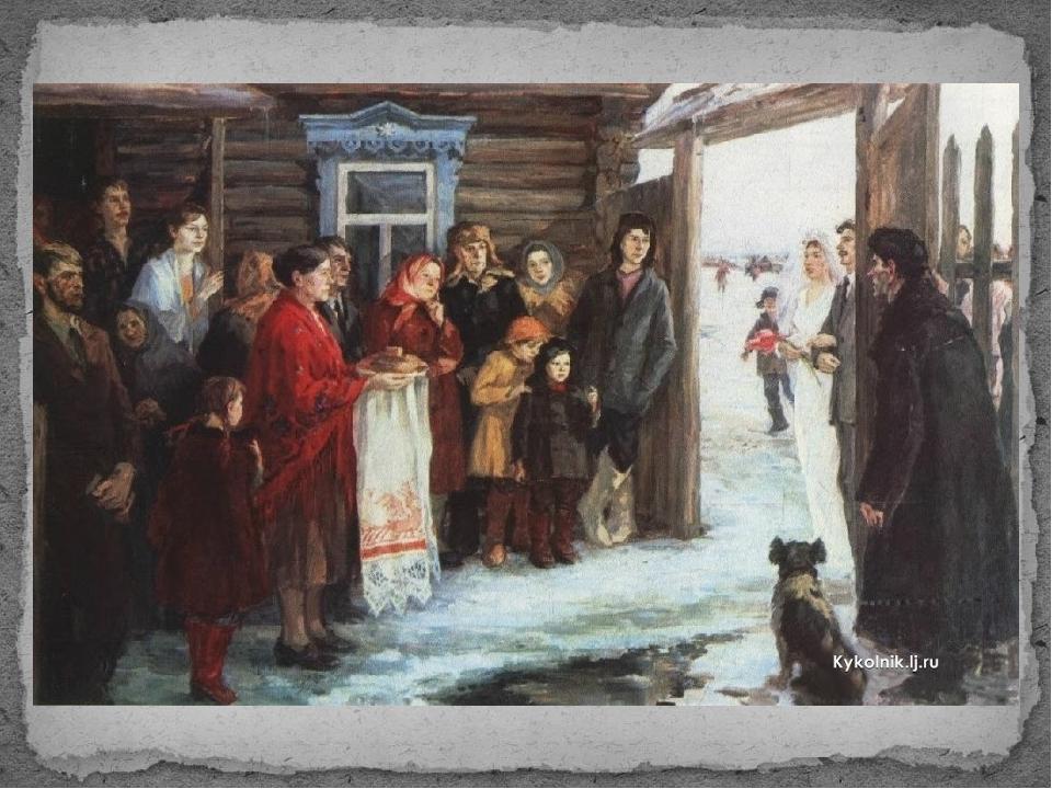 Картинки сватовство на руси, оформить открытку для