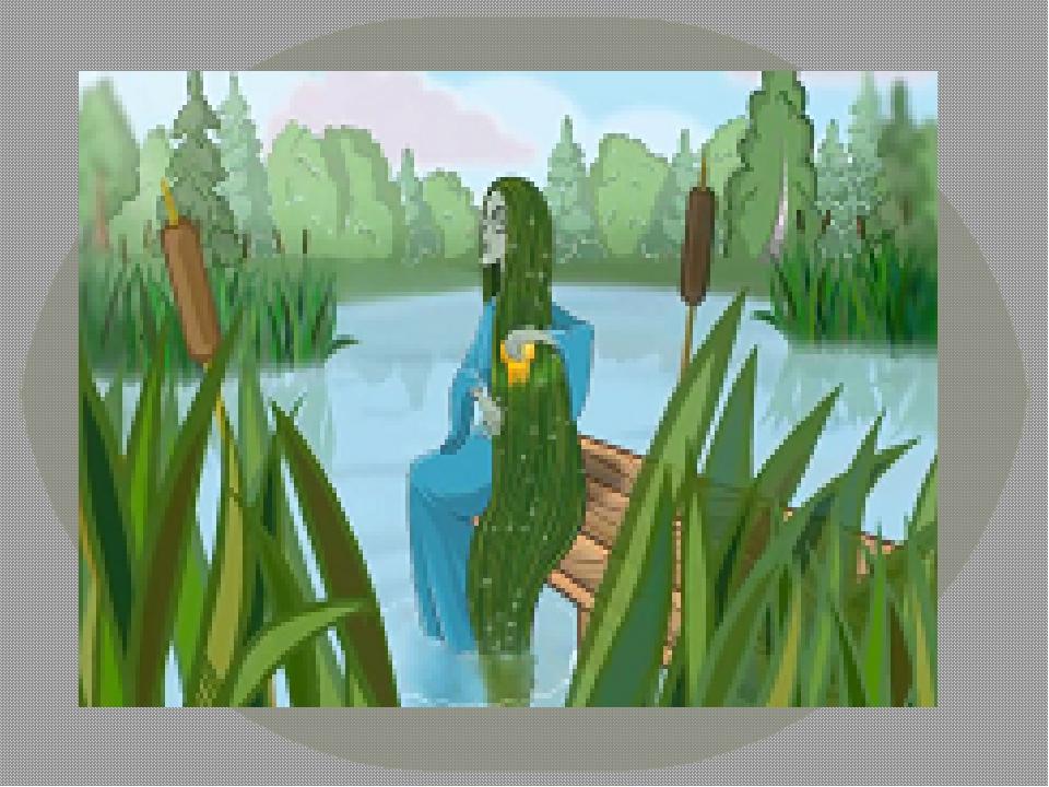 Картинки на сказки габдуллы тукая