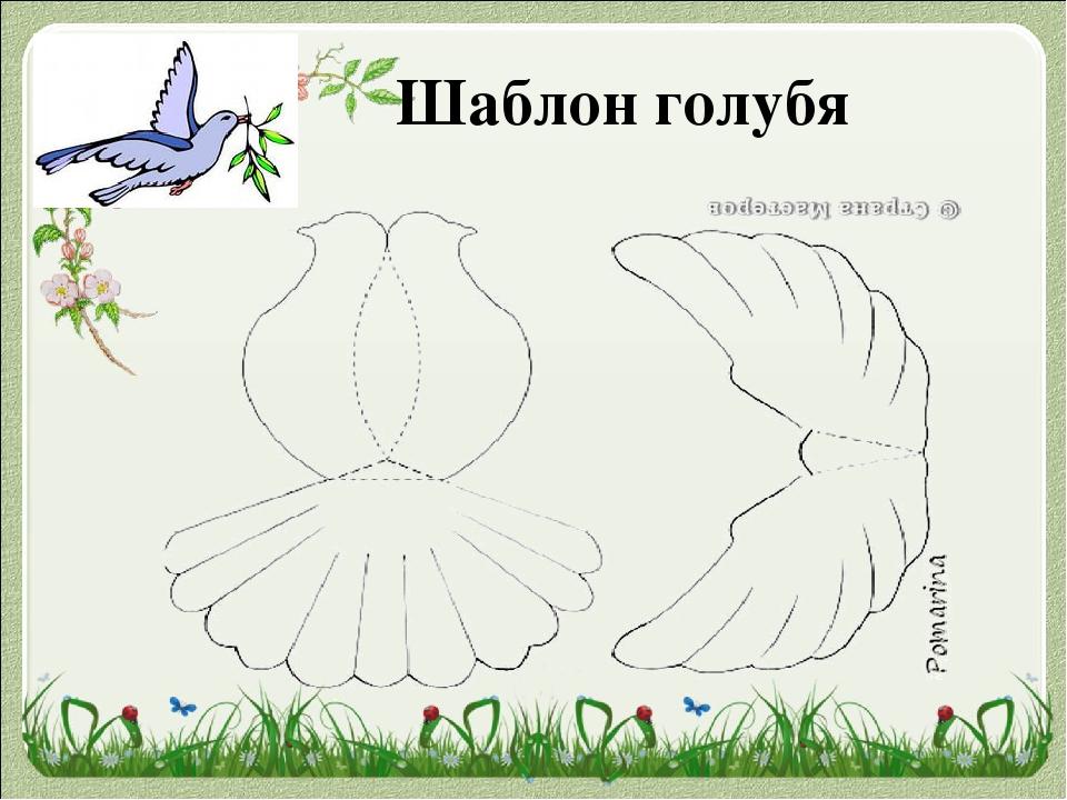 Объемный голубь на открытку, открытки годика девочке