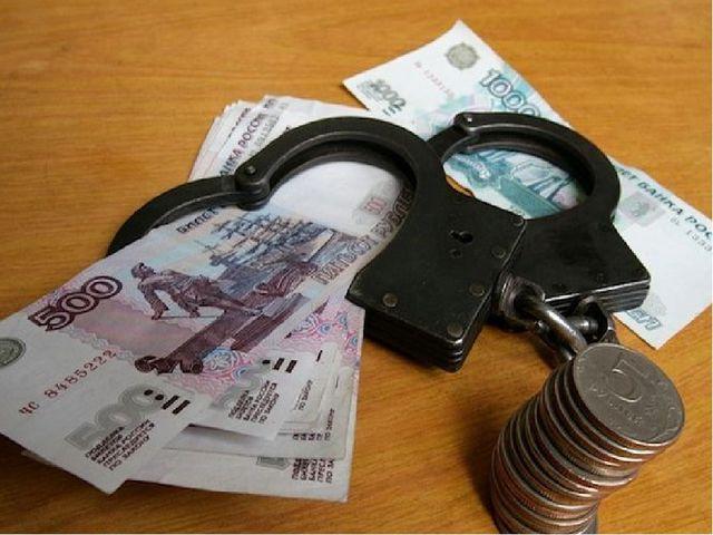 Вид уголовного наказания, предусматривающий денежное взыскание, назначаемое в...