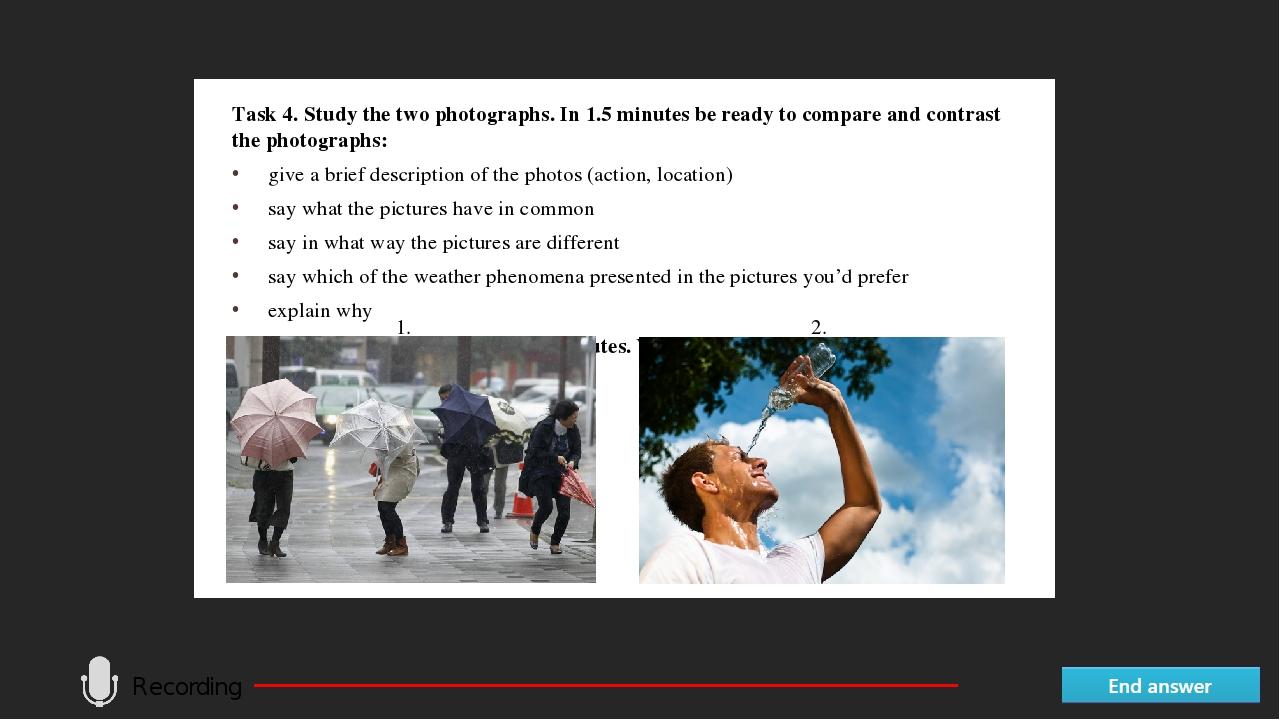 Сравнение двух картинок с описанием