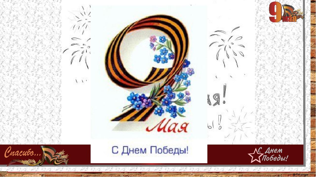 праздникам рисование открытки к 9 мая 1 класс презентация домов