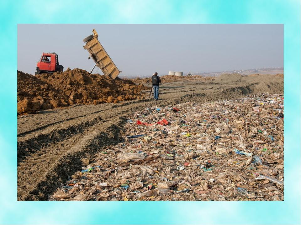 захоронение мусора на полигонах картинки наши законописцы все