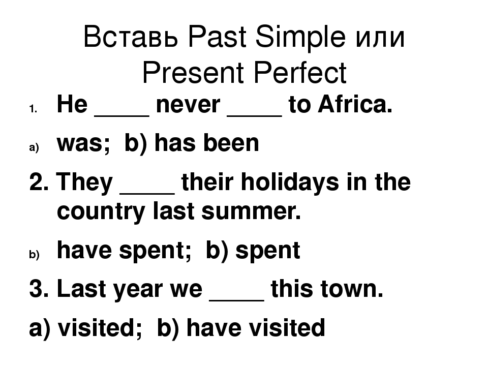 Simple Past and Present Perfect Exercise ENGLISH PAGE