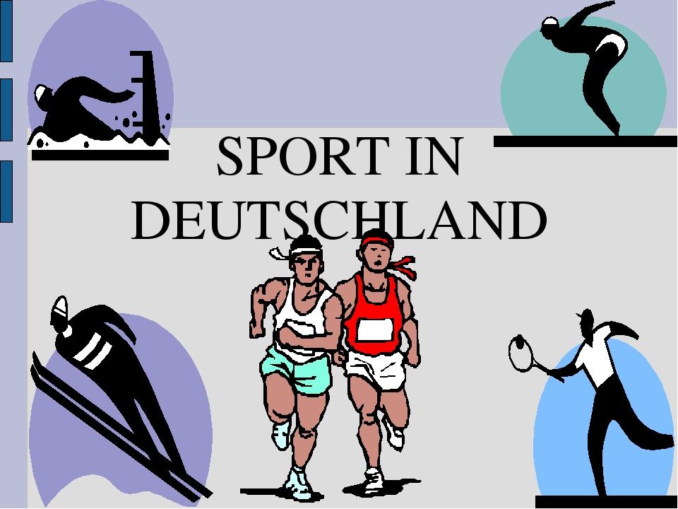 вечером виды спорта на немецком Узбекистана