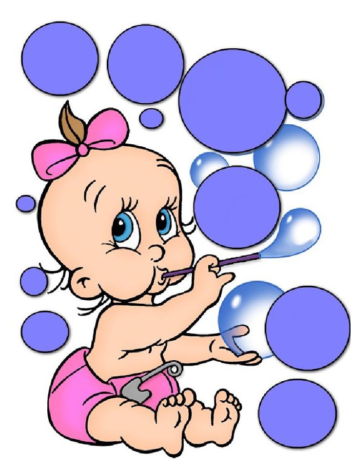 На картинке пузыри для детей