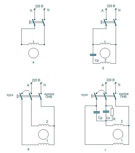 эл схема бетономешалки 220