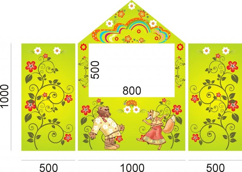 Кукольный театр ширма своими руками в детском саду 6