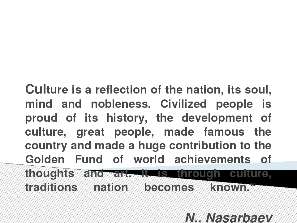 culture reflection Personal reflection essay and respects my culture as such, i do not wear tight clothes, revealing clothes, or any clothes that disregards my cultural ethics.