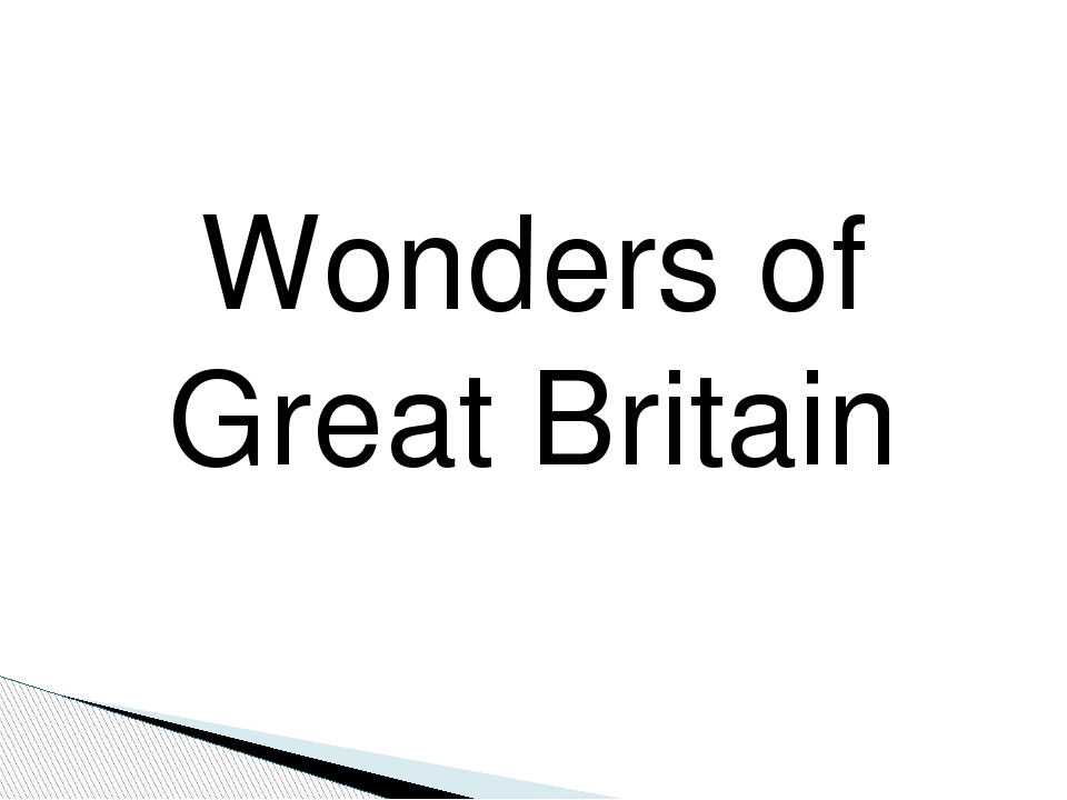 the hidden wonders of great britain