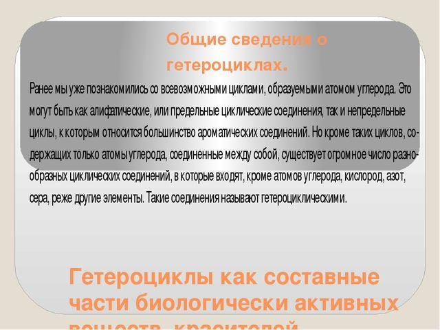 Реферат современные противовирусные средства 5225