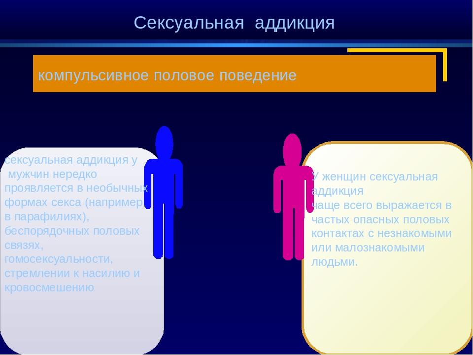 magiya-usilit-sobstvennoe-seksualnoe-vlechenie
