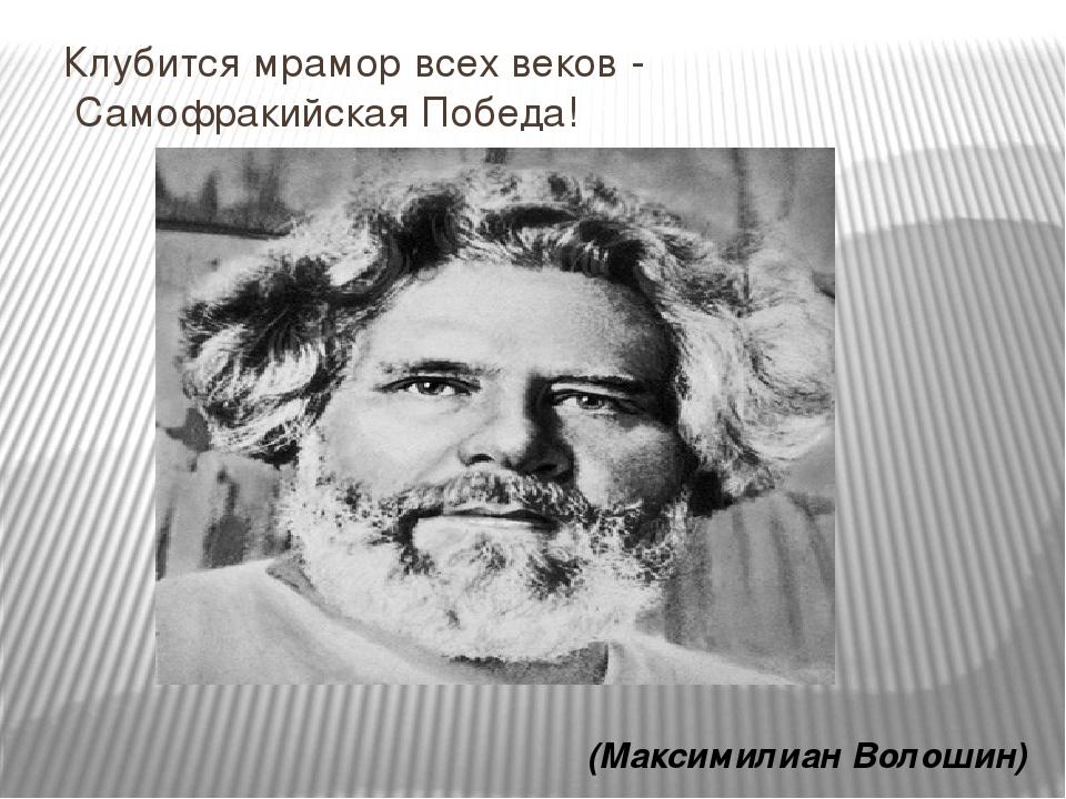 этот крымские стихи волошина училась пражской консерватории