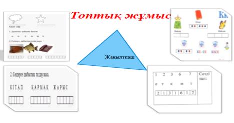 hello_html_5496cd65.png