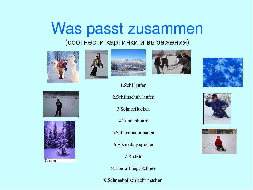 Картинки на немецком про зиму, картинки