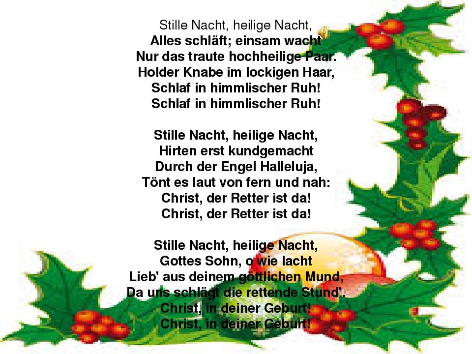 люди поздравления на немецком в стихах с переводом арене появлялись
