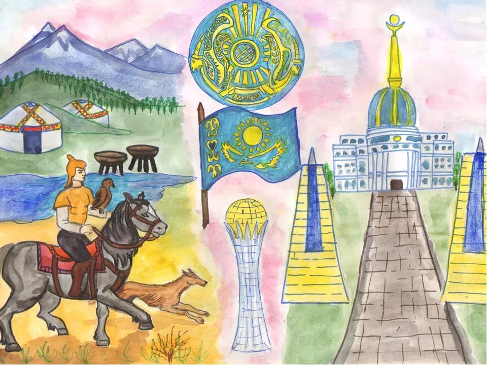 Детские рисунки ко дню независимости республики казахстан