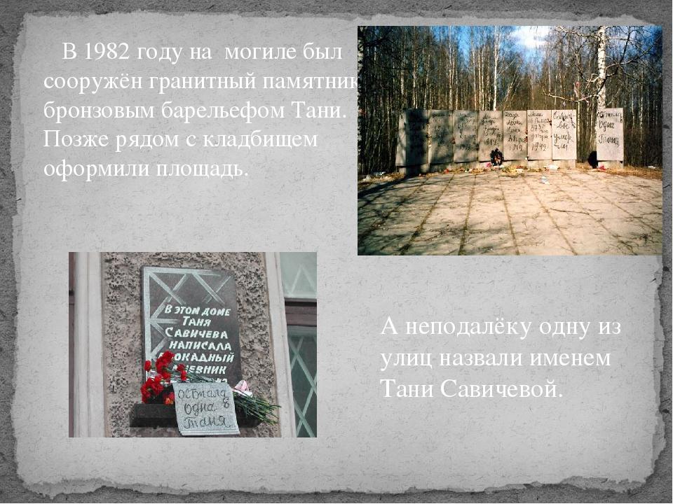 колечко картинка мемориал дневник тани савичевой стоит сказать, что
