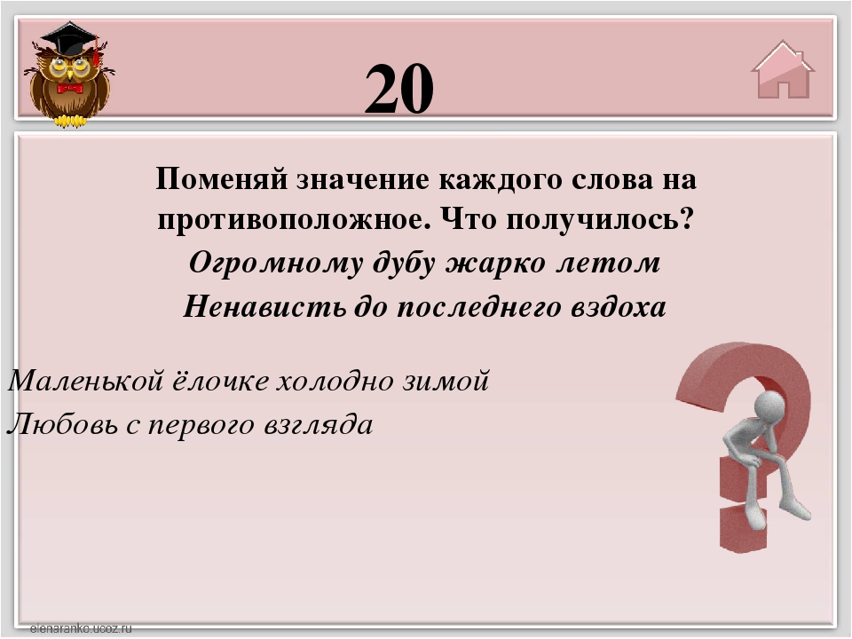 30 Местный В школе изучают 6 падежей русского языка, однако различные нюансы...