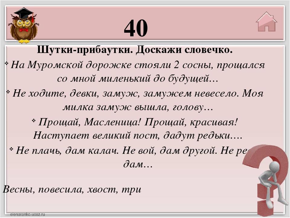30 Пословицы Что Владимир Даль назвал «ходячим умом народа»?