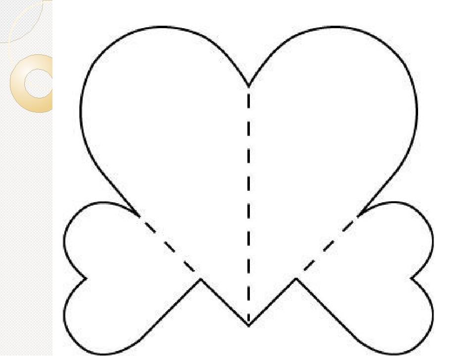 Открытка день святого валентина шаблоны, картинки цифры