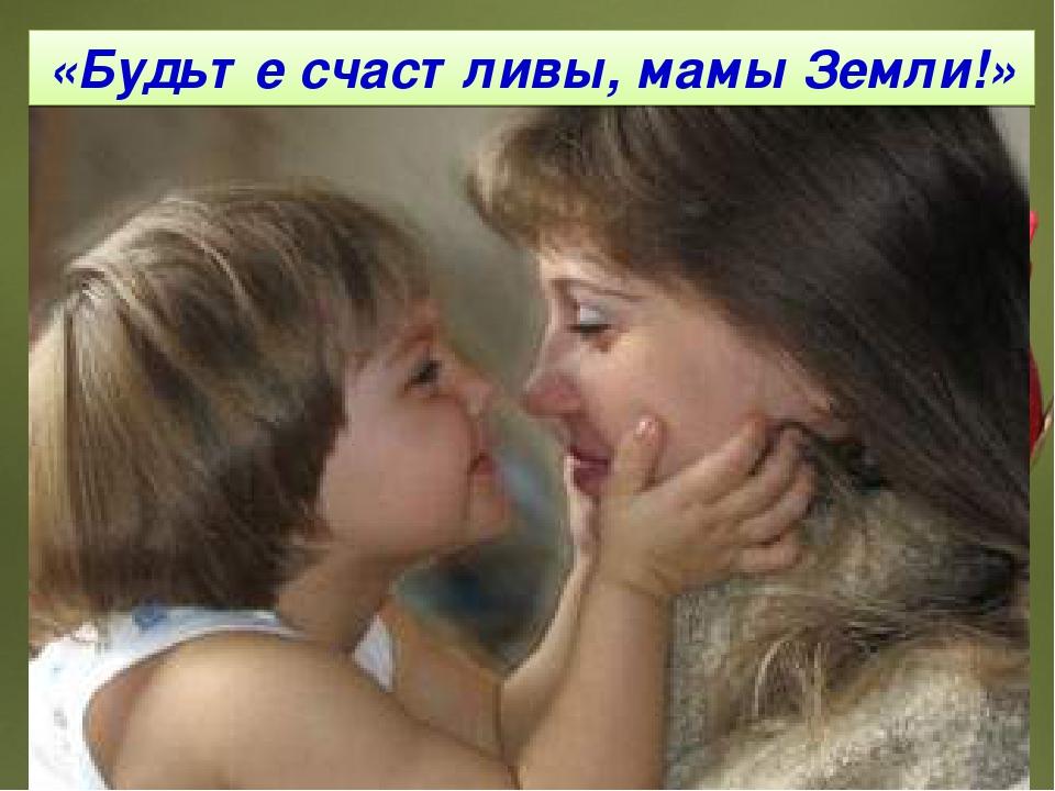 мать возбудила сына фото рассказы