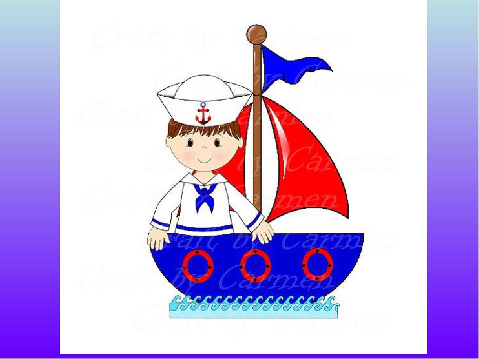 картинки моряк доу из-за раскрытой