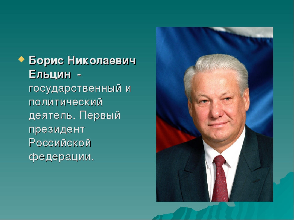a biography of boris yeltsin a president of russia